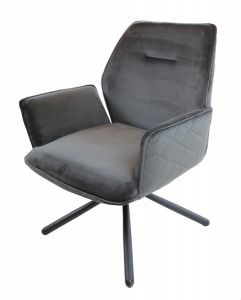 Specter Lounge Chair Lush Anthracite - No Limits